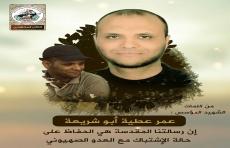 ابو حفص1