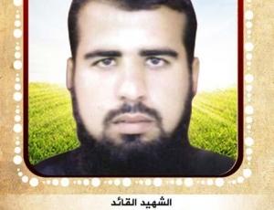 الشهيد :بسام سلامة بن حمد