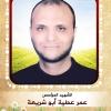 الأمين العام عمر عطية ابو شريعة (ابو حفص)