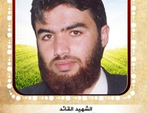 الشهيد / رجائي احمد محمد اللبان