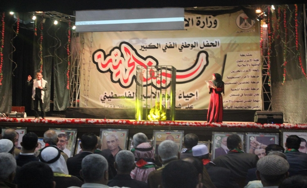 المجاهدين تشارك في تنظيم مهرجان